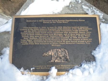 Plaque dedicated to Michigan Soldiers